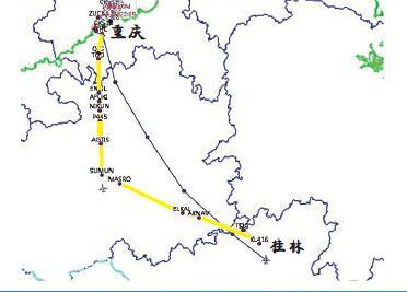 桂林至三亚飞机
