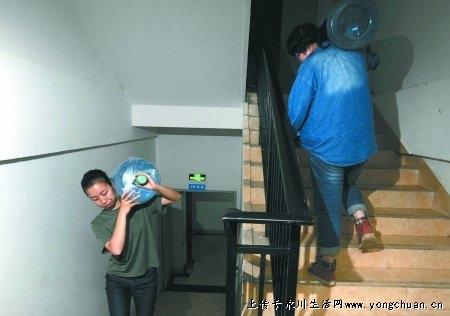 扛水桶上楼
