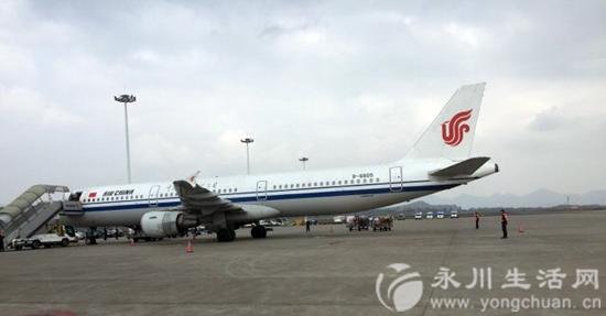 一女子称飞机要爆炸 南宁至北京航班紧急备降重庆