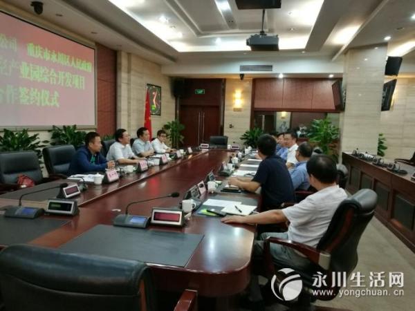 龙浩航空集团与重庆永川区将合作建设,运营大安通用机场