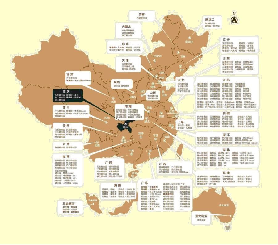永川野生动物园地图
