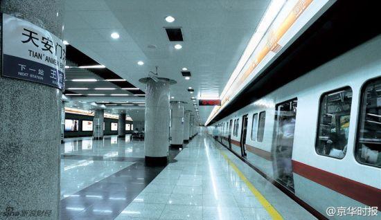 男子在北京地鐵1號線天安門東站跳下站臺獲救圖片